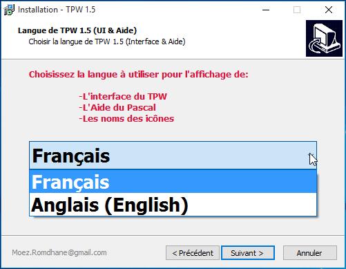 FROZENWAY GRATUIT TÉLÉCHARGER 1.5